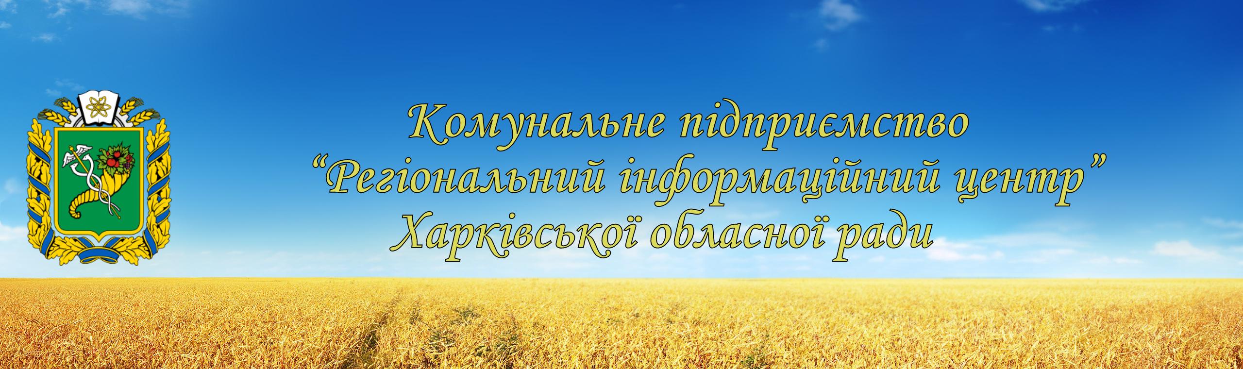 shappppka